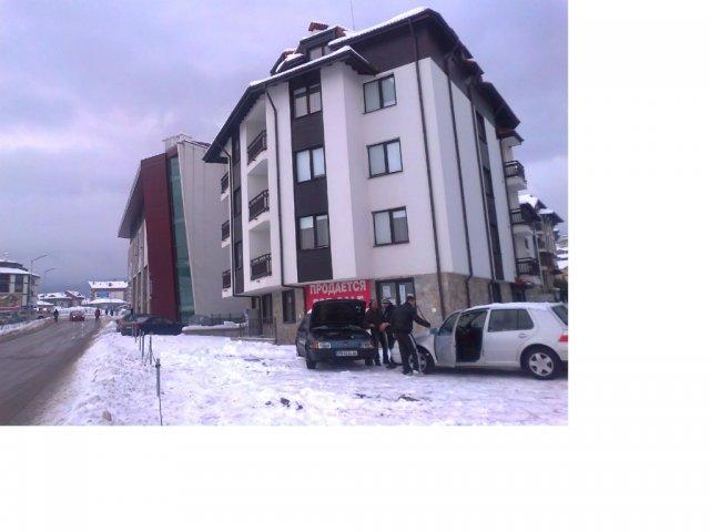 BANSKO, ski apartment near Gondola, Bulgaria